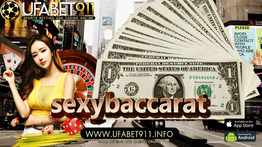 sexy baccarat เว็บเดิมพันที่น่าสนใจ ผ่านการลงทุนออนไลน์