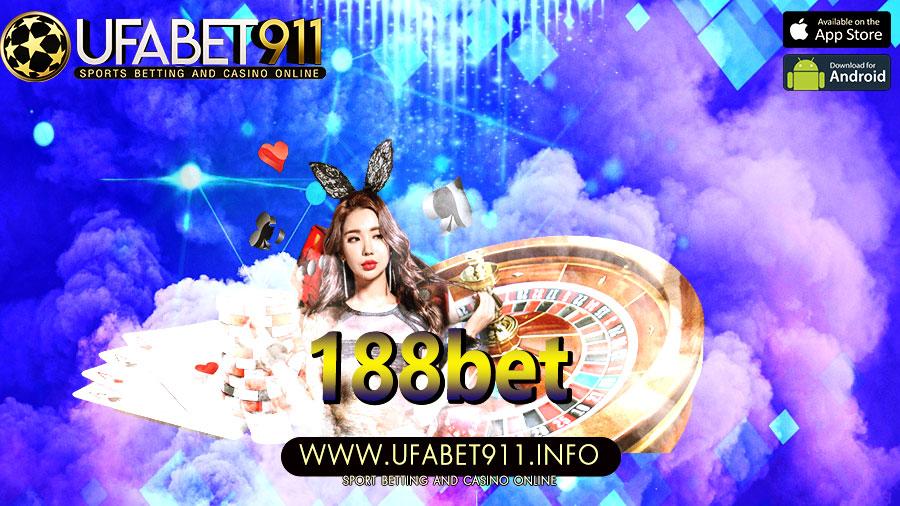 188bet ใช้งานง่ายเหมาะกับมือใหม่เล่นได้ที่