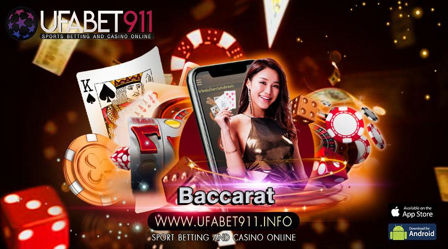 Baccarat เล่น บาคาร่าออนไลน์ หาเงินได้แบบไม่มีหมดตัว ด้วยเงินเดิมพันเริ่มต้น 10 บาท
